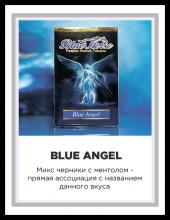 Blue Horse 50 г - Blue Angel