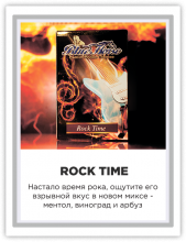 Blue Horse 50 г - Rock Time