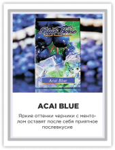 Blue Horse 50 г - Acai Blue