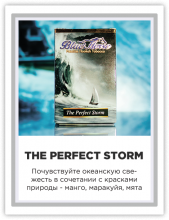 Blue Horse 50 г - The perfect Storm