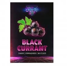 Duft 100 г - Black Currant
