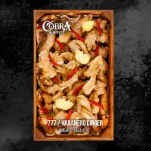 Cobra La Muerte 40г - Habanero Ginger