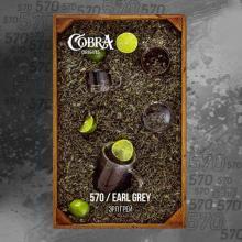 Cobra Origins 50г - Earl Grey