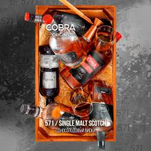 Cobra Origins 50г - Single Malt Scotch
