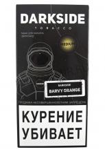 Dark Side Medium 250 г - Barvy Orange