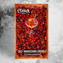 Cobra Virgin 50г - Maraschio Cherry